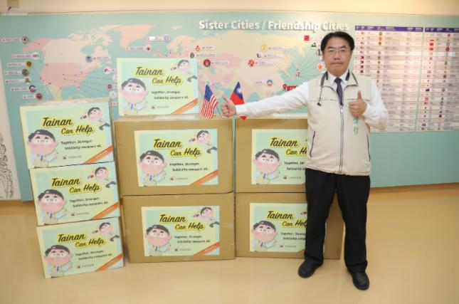 taiwan monterey supply donation