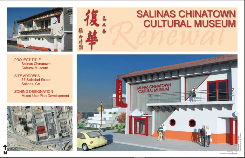 chinatown cultural center