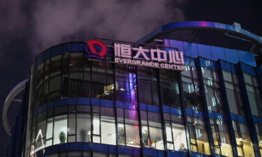 A general view shows the Evergrande Center building in Shanghai on October 9